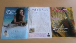vivace2014_09