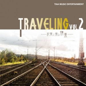 Traveling2_jacket