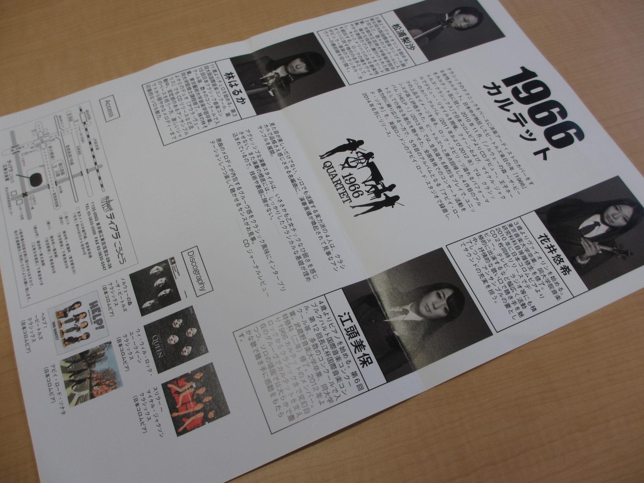 音楽 コンクール 国際 ブルクハルト