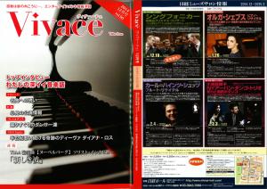 【まもなく】TIAA協奏曲 ヌーベルバーグ2014 PART 3&4【開催】
