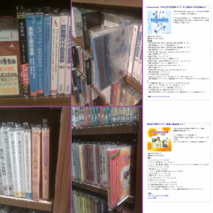 東京国際芸術協会で制作したCDってどこで販売されてるの?