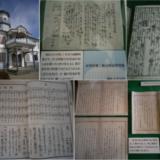 第24回全日本ジュニアクラシック音楽コンクール 長野予選