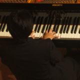 【ギャラリー】2019年9月28日(土)柾本遂也ピアノリサイタル