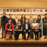 【ギャラリー】2019年9月22日(日)-10月19日(土)第11回東京国際声楽コンクール本選