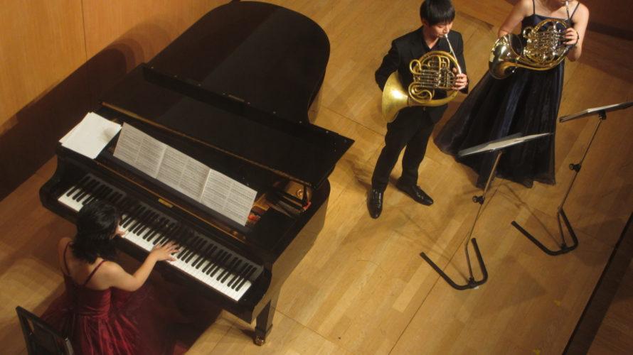 【ギャラリー】2020年2月16日(日)Horn Duo Concert